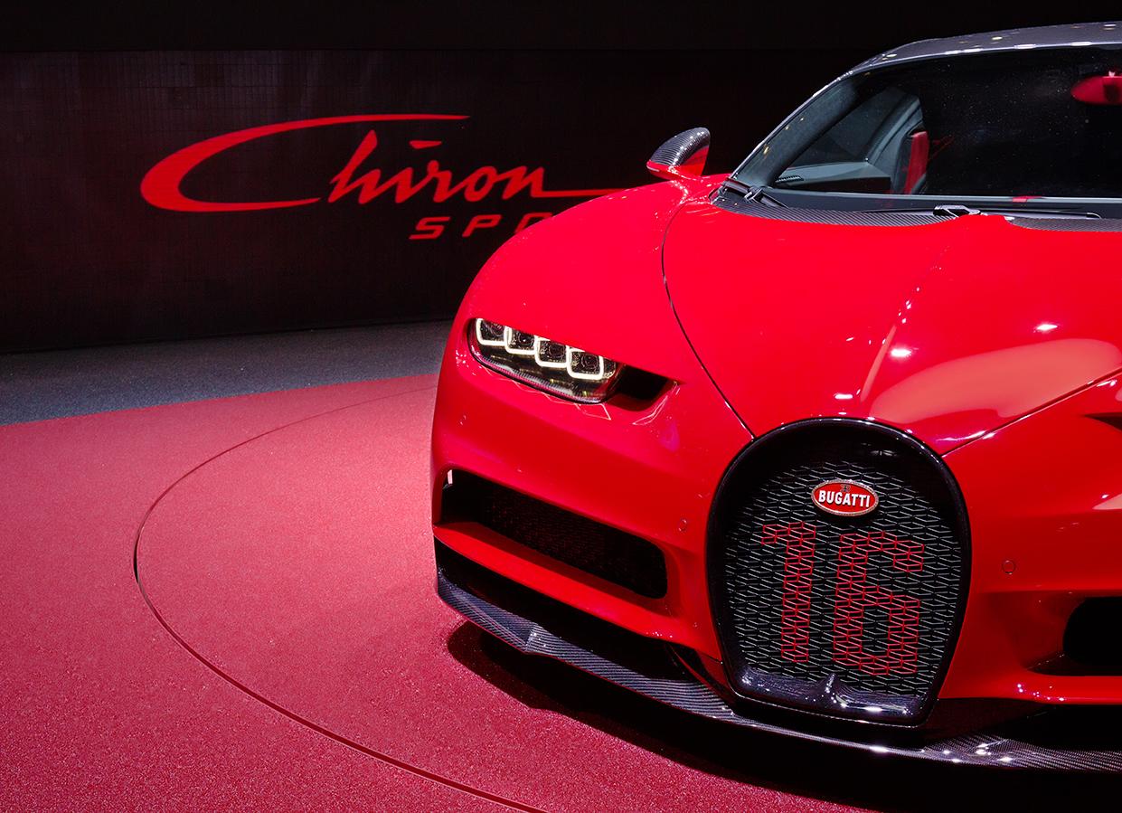 Celebrity Car Broker Bugatti Chiron Luxury Car